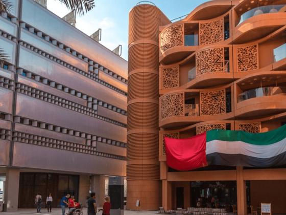 Arquitectura Masdar City