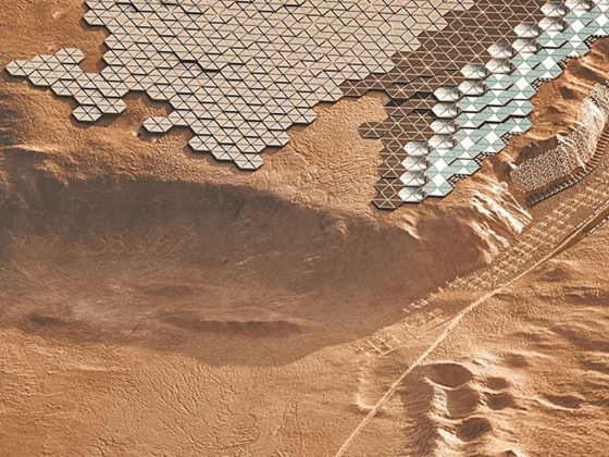 Marte Nuwa Aerea